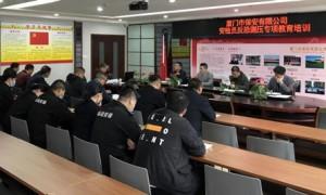 厦门保安公司开展公交保安员规范执勤专项培训