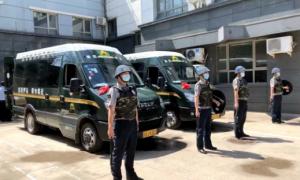 北京振远护卫中心协助北京警方完成公开销毁毒品押运任务