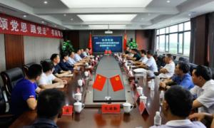 淮安保安公司与市公安文联联合举办主题书画笔会