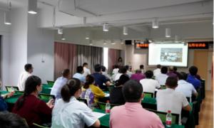 深圳保安协会开展《深圳市保安服务最低成本价标准》 应用培训活动