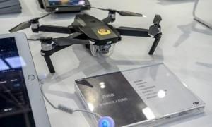 无人机在公安业务领域中的应用